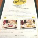 eggs'n sings エッグスンシングス サラトガ店2回目