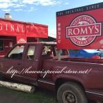 ロミーズ(ROMY'S)3回目