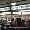 ブルーウォーターシュリンプ(Blue Water Shrimp)が移転!